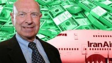 شركة بوينغ دفعت أموالا مقابل الصفقة مع إيران