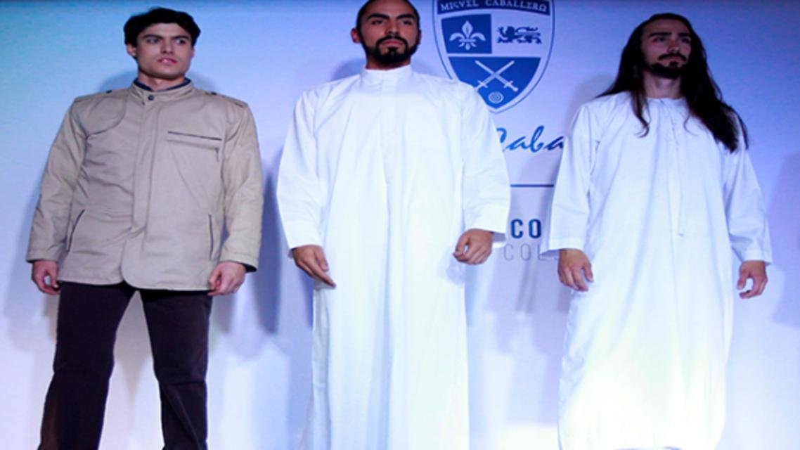 ثوب سعودي