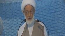 ایران نواز بحرینی لیڈر کے بنک کھاتوں میں خطیر رقوم کا انکشاف