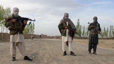 مقتل 7 مدنيين بانفجار عبوة ناسفة شرق أفغانستان