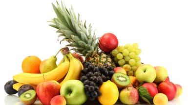 5 أطعمة تجنب النساء مشاكل التقدم في العمر