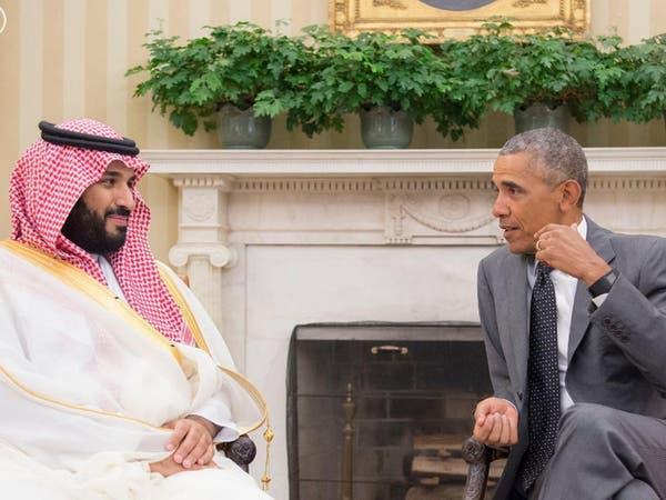 محمد بن سلمان يشكر أوباما: مباحثاتنا ستعمق علاقاتنا