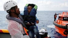 البحرية الإيطالية تنقذ 117 مهاجرا قبالة سواحل ليبيا