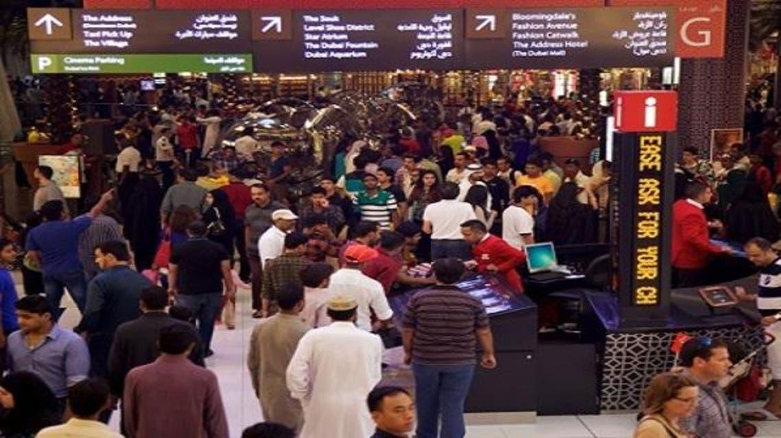 سياحة دبي الإمارات
