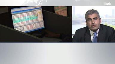 """""""إم إم غروب"""" تعتزم طرح 25% من أسهمها ببورصة مصر"""