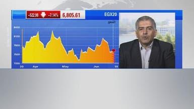 """""""صدمة"""" في البورصة المصرية والأسهم تخسر 17 مليار جنيه"""