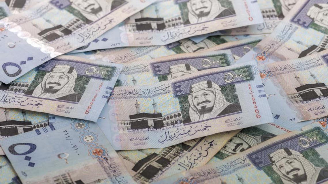 Riyal money saudi (Shutterstock)