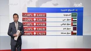 """الـBrexit الذي """"صعق"""" أسواق الخليج بخسائر حادة"""