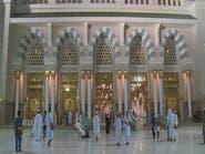 تعرف على أبواب المسجد النبوي بين الحاضر والماضي