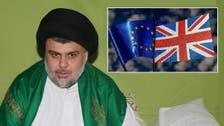'US and Israel destroyed the EU,' claims Iraqi cleric Muqtada al-Sadr
