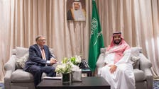 Saudi Arabia's MiSK Foundation inks deal with Bill Gates for charity