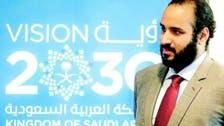 22 صورة تجسد زيارة محمد بن سلمان إلى أميركا