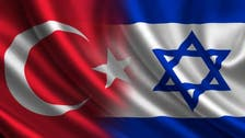 1300GMT: Turkey, Israel normalize relations