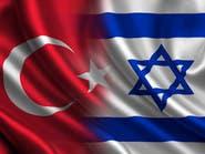حكومة إسرائيل تقر اتفاق المصالحة مع تركيا
