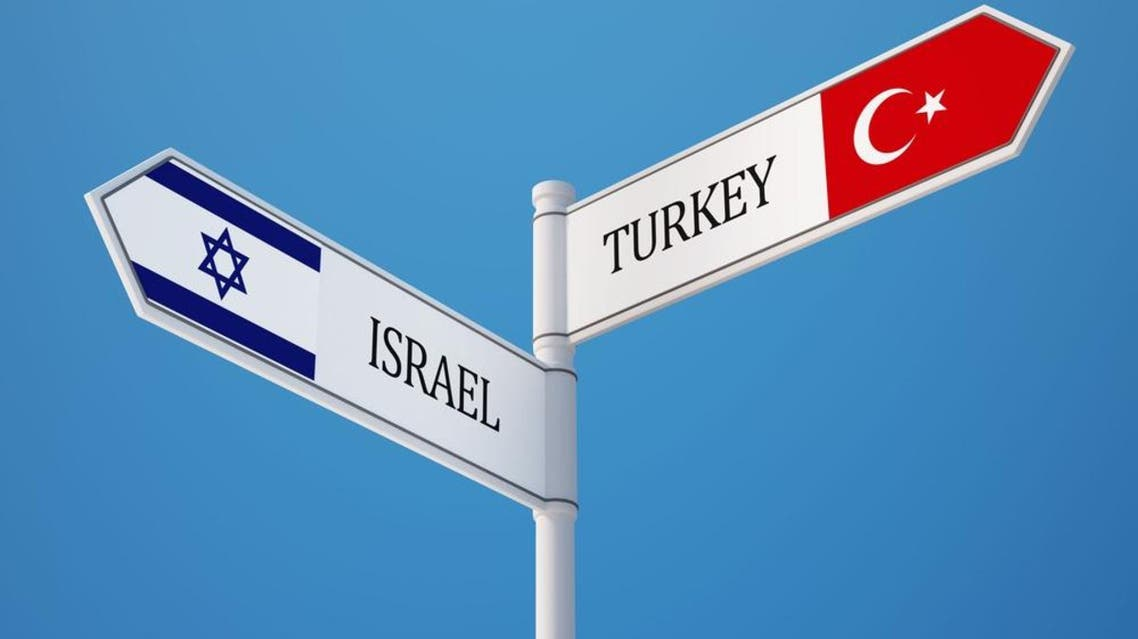 The deal is the long-awaited fruit of secret diplomacy held by Turkish and Israeli officials since last year. (Shutterstock)
