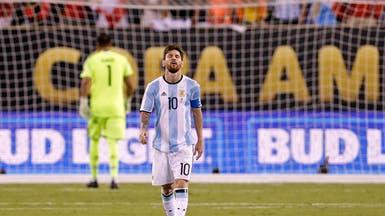 ميسي يفاجئ العالم ويقرر اعتزال كرة القدم الدولية