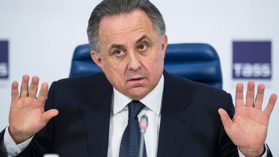 Russian Sports Minister Vitaly Mutko (File Photo: AP)