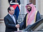 محمد بن سلمان يبحث مع هولاند تدخلات إيران بالمنطقة
