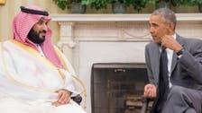 شہزادہ محمد کا دورۂ امریکا ختم، صدر اوباما سے اظہارِ تشکر