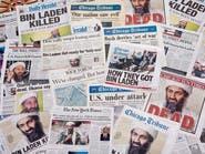 "السجن 11 عاماً لسعودي أيد ""داعش"" وأسامة بن لادن"