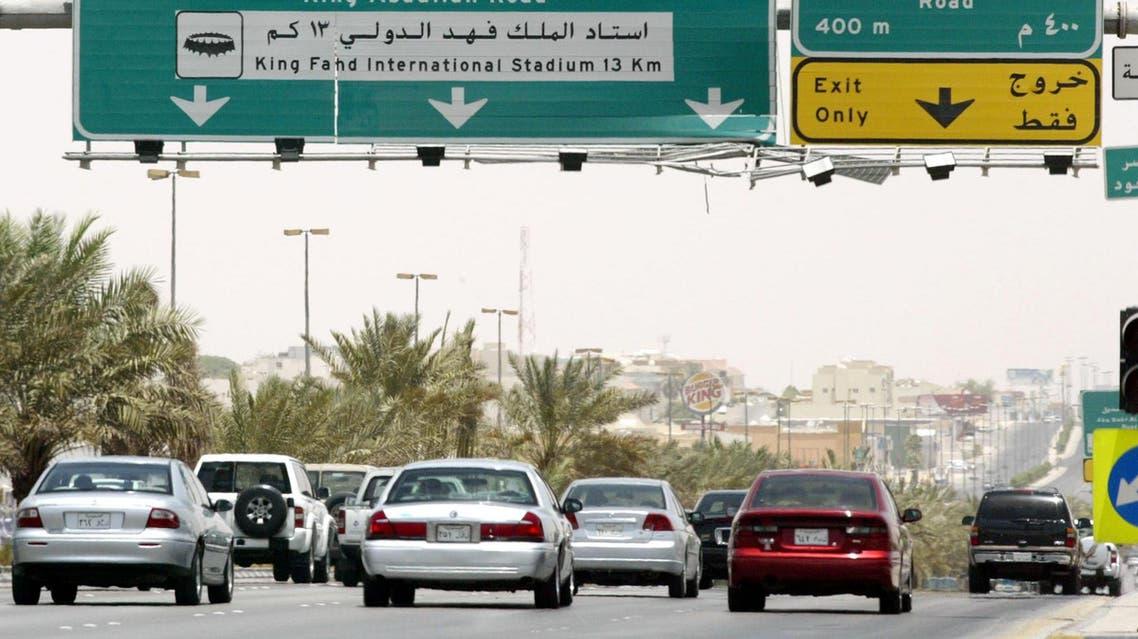 saudi arabia traffic AFP