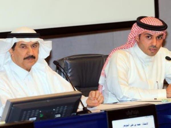 السعودية.. تحديد شروط تجزئة وتأجير الأراضي البيضاء