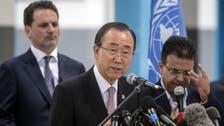 بان كي مون: استمرار الحصار على غزة يزيد من خطر التصعيد