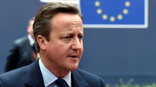 كاميرون: نريد علاقة وثيقة لأقصى حد مع الاتحاد الأوروبي