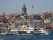 تركيا تعاني عزوف السياح وتسجل أكبر انخفاض في 22 عاماً