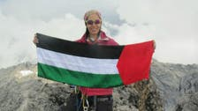 Meet the first Arab woman to scale the seven summits