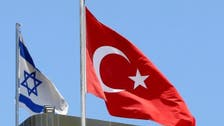 Turkey, Israel to start appointing ambassadors this week: presidency