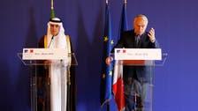 ایران مشرقِ وسطیٰ کو عدم استحکام سے دوچار کررہا ہے: سعودی عرب