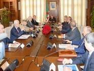 الجزائر:اجتماع أمني عالي المستوى لبحث تهديدات المتطرفين