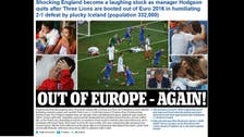 England team slammed by UK press for being booted out of Europe again