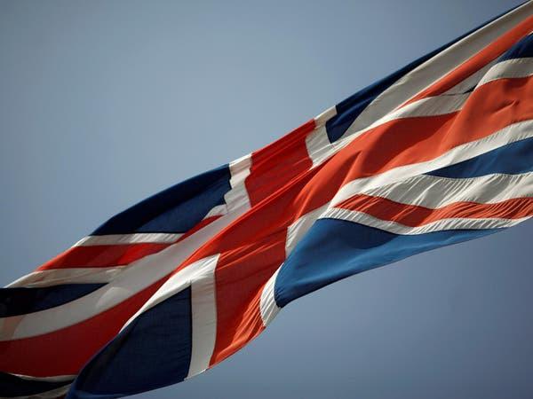 خروج بريطانيا يخفض توقعات نمو اقتصاد أوروبا