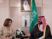 ولي ولي العهد يلتقي رئيسة لجنة صداقة الخليج وفرنسا