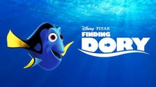 How 'Finding Dory' is still splashing box office competition