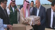 King Salman Center providesaid to victims of earthquakes in Osh, kyrgyzstan