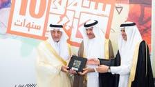 مليارا ريال لتطوير سوق عكاظ التاريخي بالسعودية