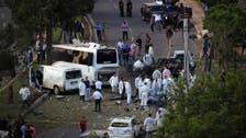 Bomb attack kills Turkish officer, PKK blamed