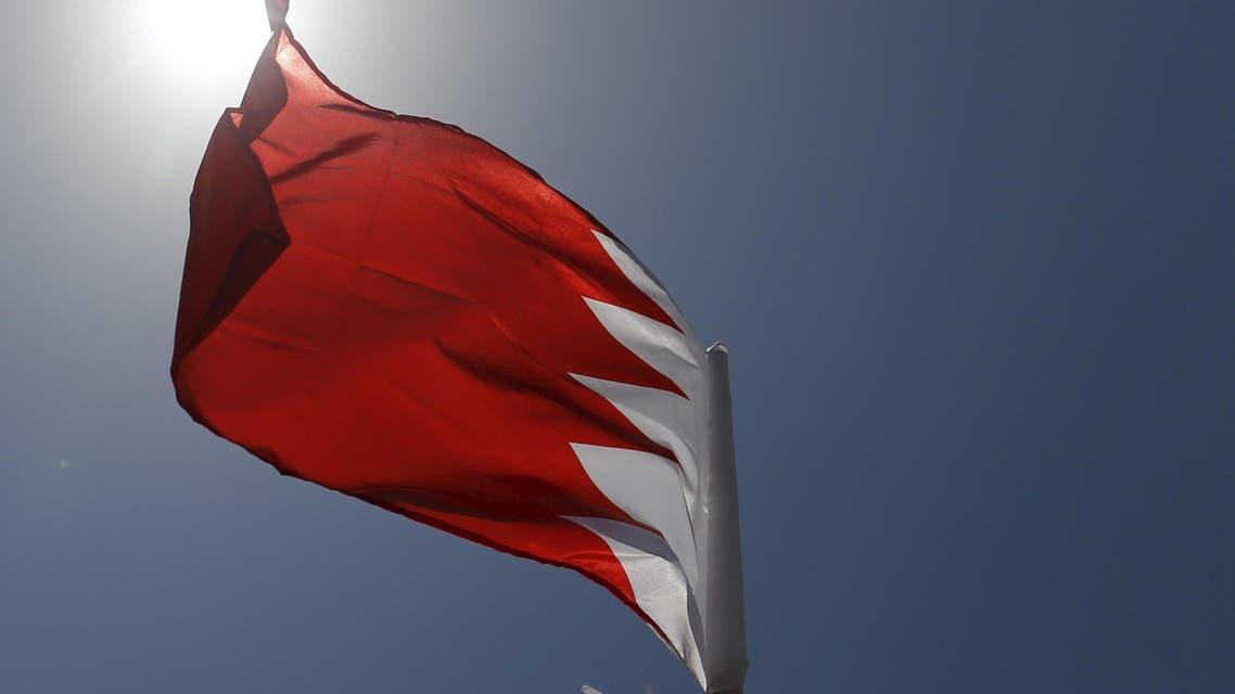 bahrain flag. (Reuters)
