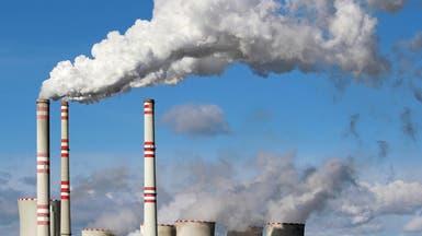 التخلص من الانبعاثات الضارة يتطلب استثمارات ضخمة