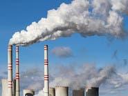 هدف انبعاث الكربون قد يعدل بعد خروج بريطانيا من الاتحاد