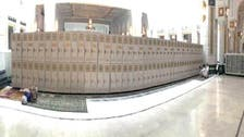 مسجد حرام میں معتکفین کے لیے 600 الماریوں اور موبائل چارجنگ کی سہولت