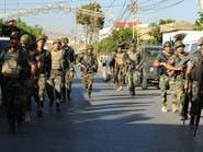 لبنان يخشى موجة إرهاب جديدة