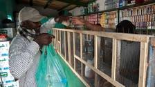 """الغلاء غيب """"مشروبات رمضان"""" عن مائدة الموريتانيين"""