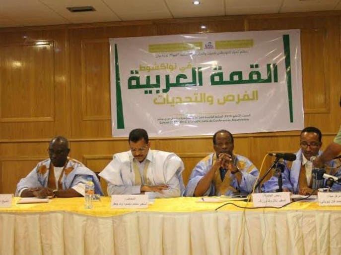 موريتانيون يطالبون بتعديل ميثاق الجامعة العربية