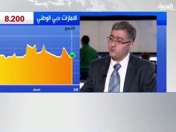 الـBrexit.. هل يؤثر سلباً على عقارات دبي؟