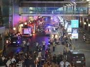 مقتل 41 شخصاً بهجمات انتحارية استهدفت مطار اسطنبول