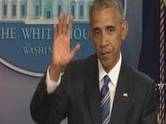 هجوم القنصلية الأميركية في ليبيا سلاح موجه ضد أوباما